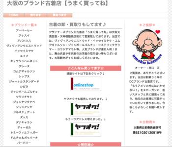 スクリーンショット 2015-01-03 1.07.12.png